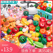 Children's family toys kitchen cutting vegetables pizza cutting fruit toy set boys and girls cake cutting music