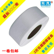 Military mau new material white PP Hot melt plastic packing belt automatic semi-automatic machine with packing tape