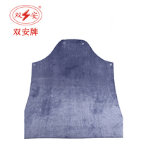 Double Ann brand acid and alkali resistant apron corrosion resistance clothing increase widening chemical work abdominal protective equipment spot