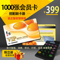 Membership card production VIP card production service prepaid card production package QR code magnetic stripe card