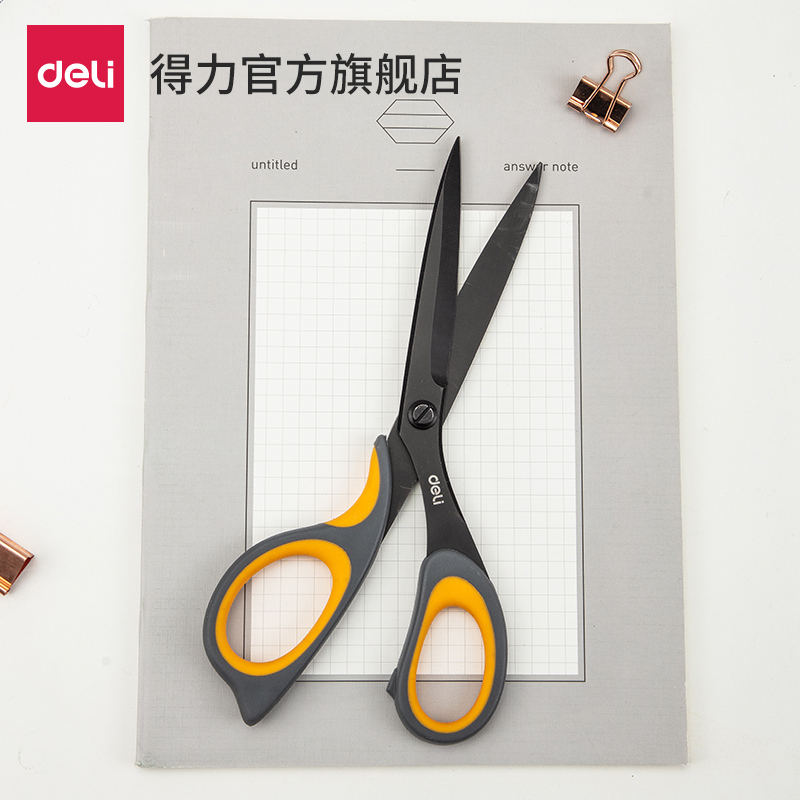 Powerful 6027 alloy steel large scissors coating tip home multi-functional office tailor handmade adult scissors small black blade tailoring scissors special