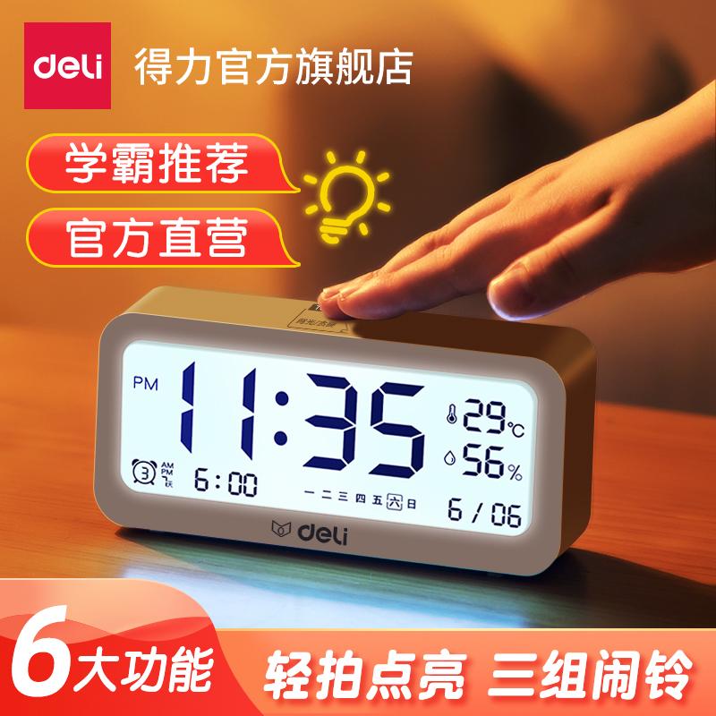 Dele Alleki étudiants réveil électronique avec réveil simple réveil horloge intelligente multifonctionnelle lumière de nuit muet style nordique