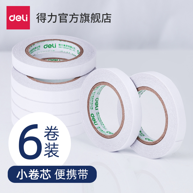 Power small roll core double-sided tape six rolls of students with high viscosity manual cotton paper tape two sides of glue strong transparent easy to tear without leaving traces of glue to fix the wall childrens tape sticker wholesale