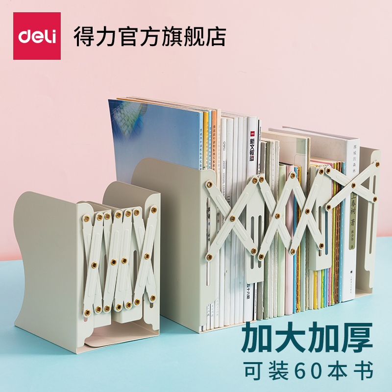 Powerful 78631 retractable book stand creative bookshelf simple table students with book clips by book folding to collect high school students ins wind table spacer book shelf shelf shelves