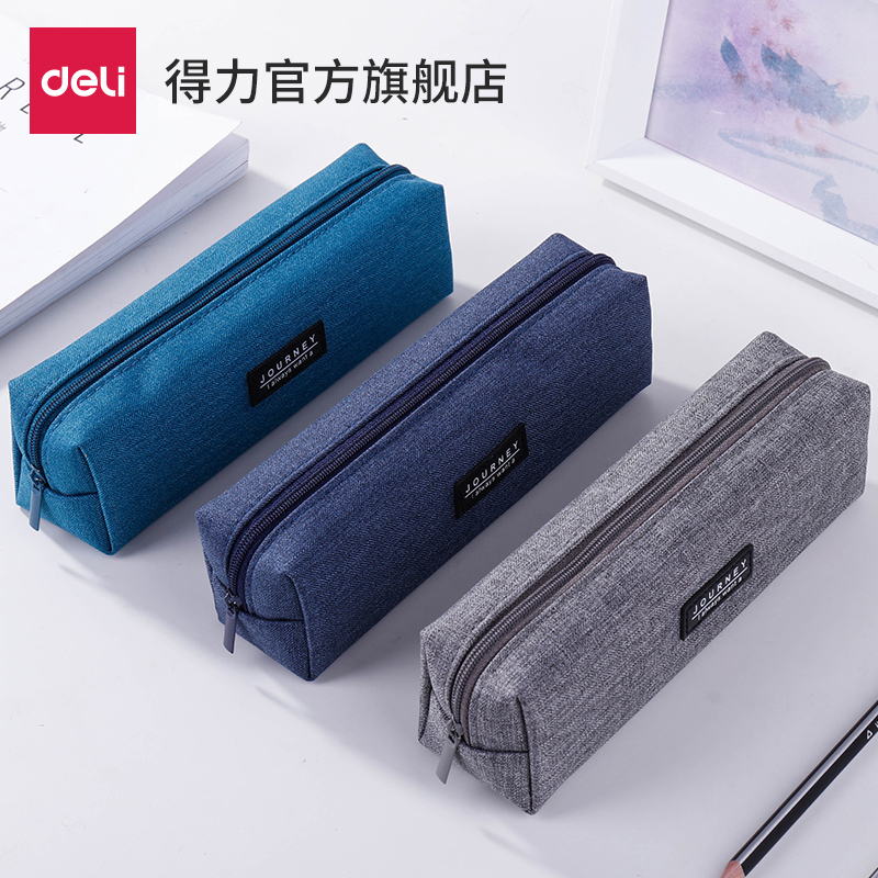 Power pen bag simple Japanese small fresh pencil box stationery box stationery bag middle school students with ins multi-functional large-capacity pencil bag men and women canvas college students