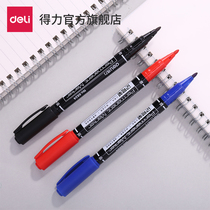 (12 pieces) strong S831 thin rod double-head express logistics marker pen black blue strong small double-headed mark pen ticking pen art students dedicated black children painting students
