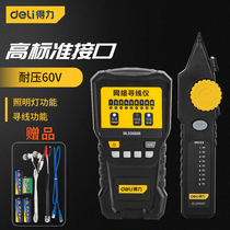Powerful tool multi-function network tester broadband line detection tool network route signal cut-off line instrument