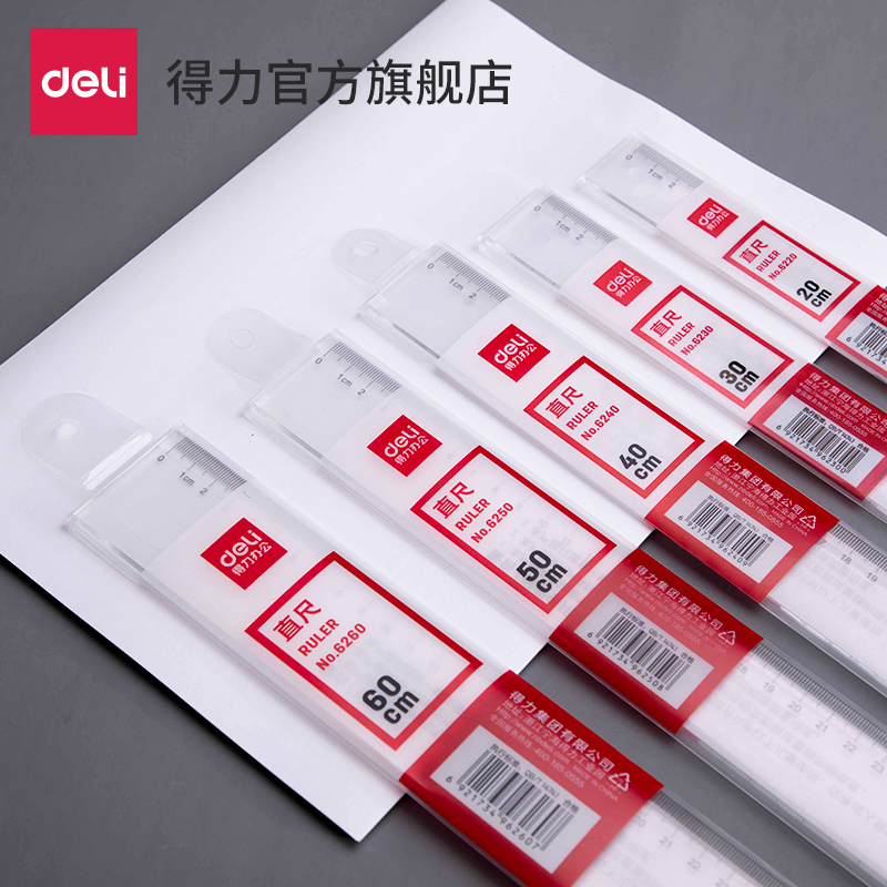 Power stationery 6220 plastic ruler 20cm 30cm 40cm 50cm 60cm multi-size ruler student office drawing mapping measurement tool