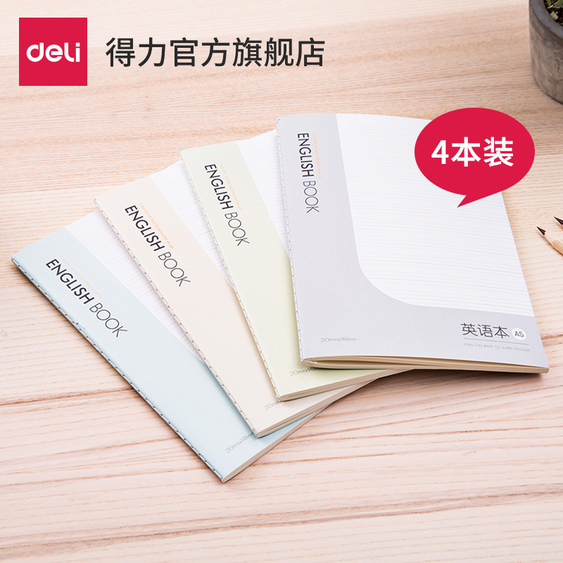 Powerful stationery EFA550 English A5 notebook practice B5 primary school students English text 4 wholesale