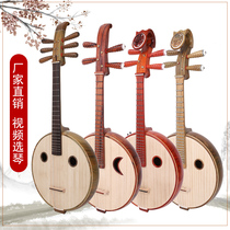 Zhong yu musical instruments professionally play the pear wood in the redwood straight head to play the level of electric acoustics to play the big and small