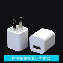 USB5V1A charger gifts non-for-sale