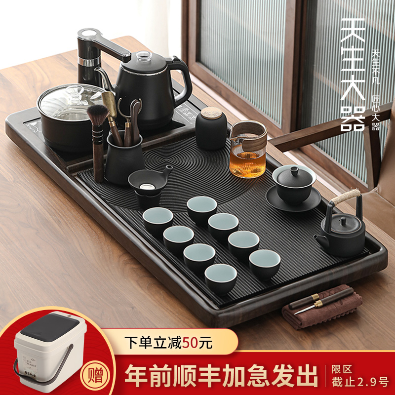 Born large machine kung fu tea set set home tea plate set fully automatic one living room office will guest high-end