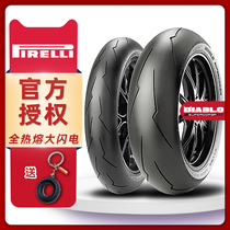 Pirelli lightning full hot melt and wheels-tyres-motorcycle tyres-120 160 180 190 200 60 70 55ZR17