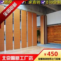 Event Partition Wall Hotel mobile partition restaurant Board wall meeting room revolving Folding door Hotel soundproof screen
