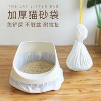 猫砂袋宠物垃圾袋厕所用免铲免洗兔笼一次性薄膜套袋大号接尿粪便