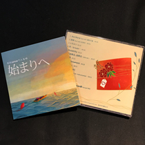 Personal music CD custom EP box CD production Burn lyrics book Creative DIY BIRTHDAY gift