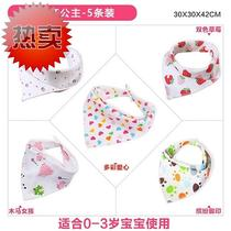 Triangle scarf baby baby napkin cotton anti-spitting milk k newborn water-absorbing girl fashion special supplies small