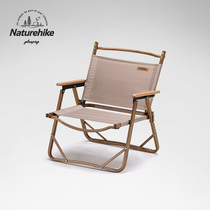Mover Naturehike outdoor Kermit aluminum wood pattern simple portable single folding small chairs