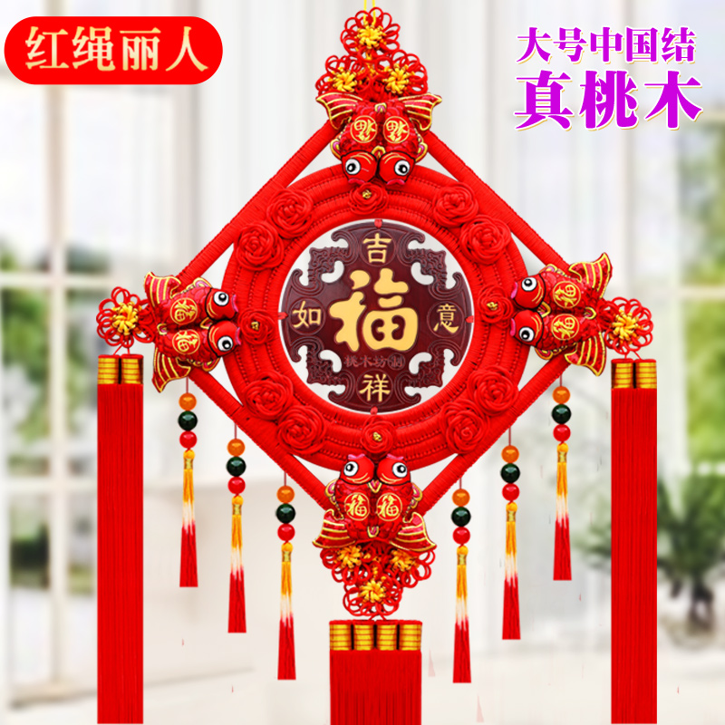 Red rope beauty Chinese knot pendant large living room decoration porch corridor background wall Fuzi hanging Chinese Festival