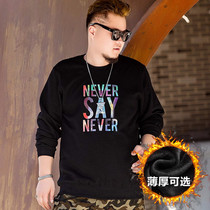 Autumn and winter mens sweater warm plus fat plus size fat plus velvet thick mens long-sleeved T-shirt bottoming shirt jacket