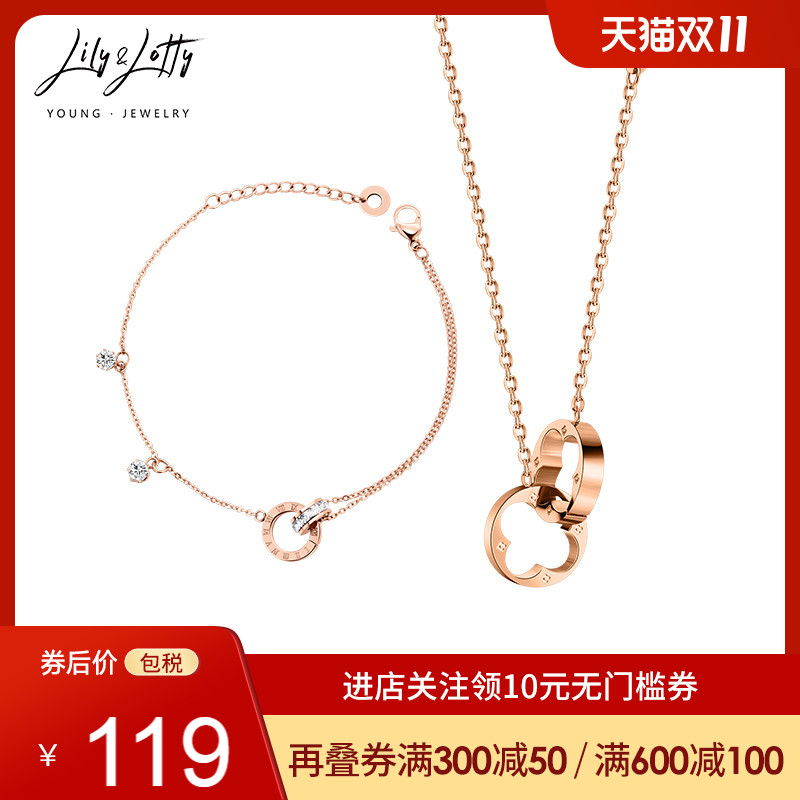 Lily Lotty necklace 錬 a seven-night gift from the womens 100-year-old rose gold double-ringed hollow jewelry box