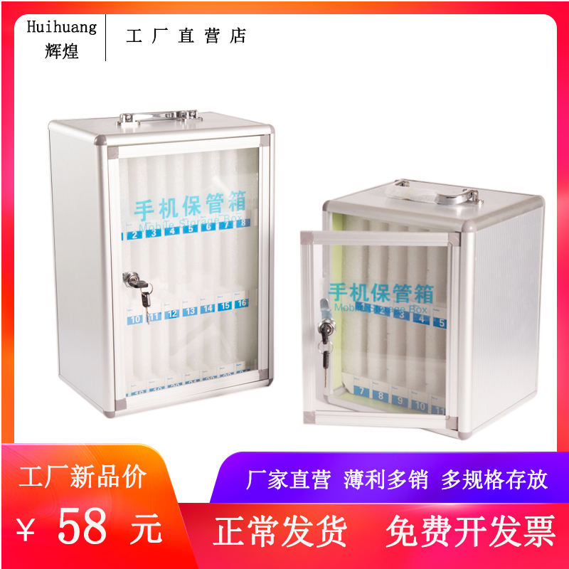 Mobile phone safe deposit box transparent with lock factory staff troops hand-held wall storage box storage cabinet storage cabinet