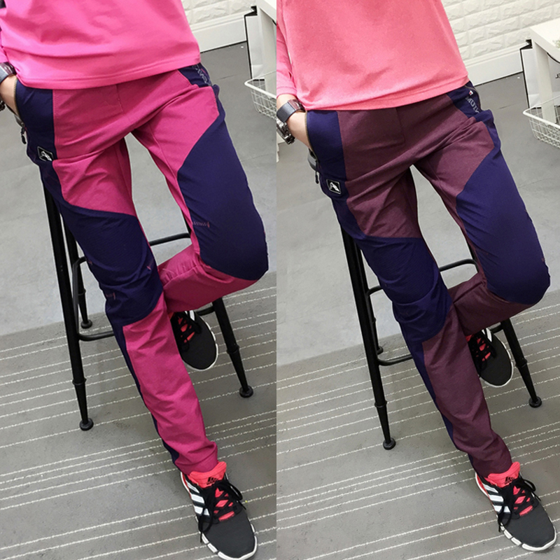 New Spring and Autumn 2018 Outdoor Stormtrousers Female Windbreak Waterproof Korean Coloured Mountaineering Trousers Male Loose Size