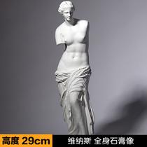 Венера 29СМ все тело штукатурка как фигура художественная статуя изобразительное искусство прослеживается специальная гипсовая модель смола украшения интерьера сломанная рука Венера скульптура