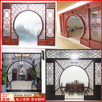 Dongyang wood carving antique Chinese moon hole door Flower grid Solid wood Bogu frame partition Living room round arch door entrance moon door