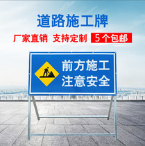 Road construction warning signs in front of the vertical stacking reflective safety signs traffic signs sign customization