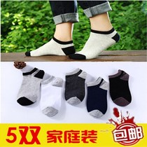 Boxed boys cotton socks socks 12 years 13 teens Big children 16 Junior High School students 15 men