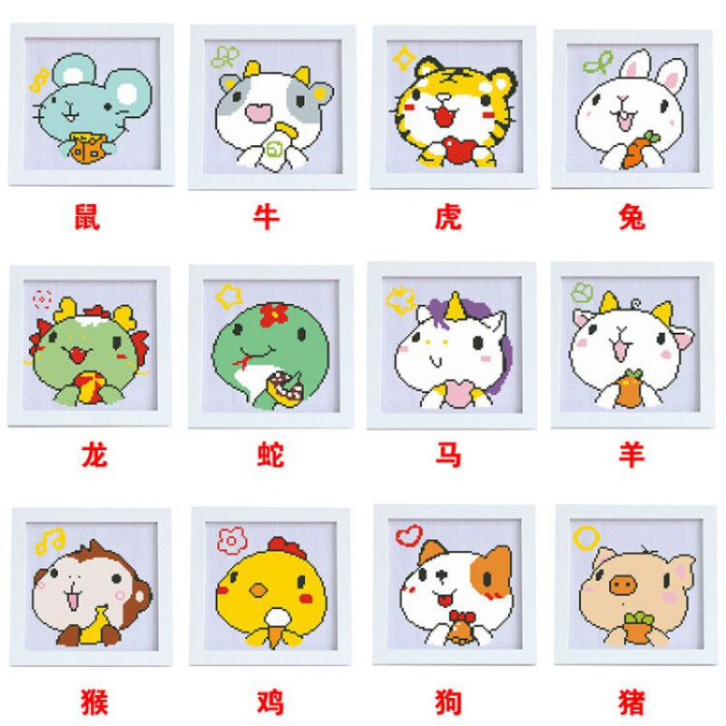 Childrens cross-stitch zodiac beginner diamond painting beginner simple embroidery cartoon small embroidery students hand-made