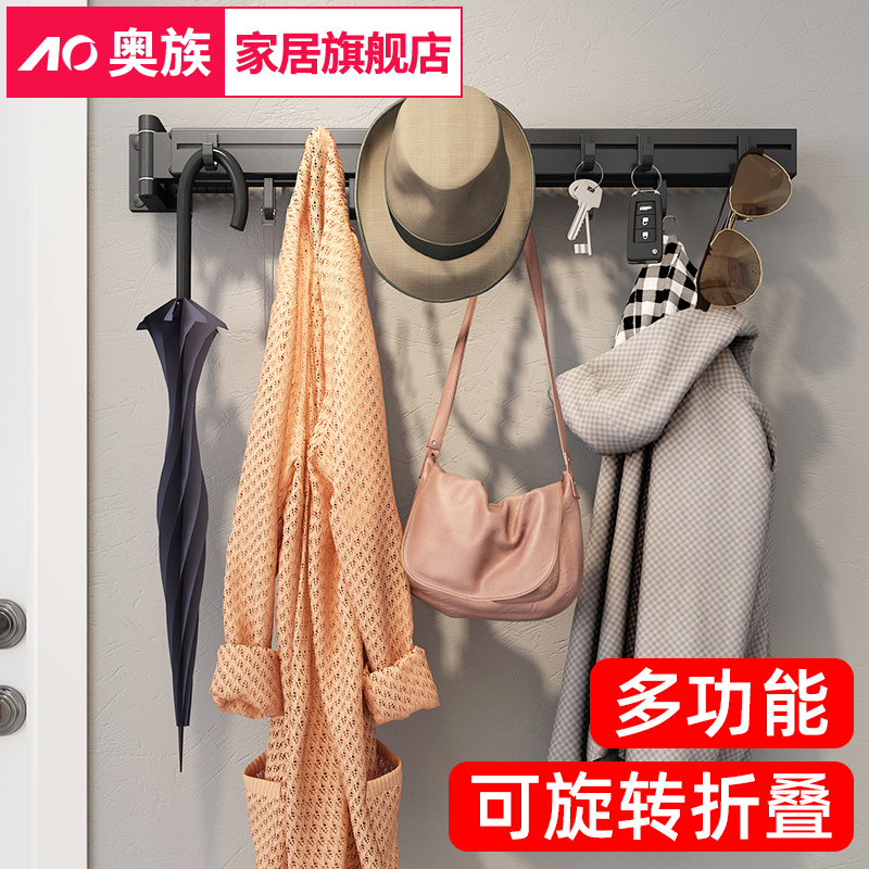 Room hanging clothes shelf bedroom cloakroom stacking rack combination multi-functional one-shelf clothing