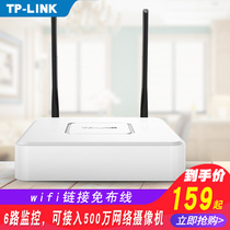 (H265 plus code 6-way monitoring) TP-LINK home wireless surveillance hard disk recorder NVR supports wired wireless IPC support 5 million tlink tl-nvr6106c-w20