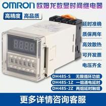 欧姆龙数显循环时间继电器DH48S-S DH48S-1Z DH48S-2Z 12V24V220V