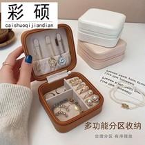 Square exquisite small jewelry storage box 2021 new portable jewelry storage box net red earrings box tide
