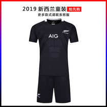 Maillot maillot de rugby 2019-20 New Zealand All Blacks