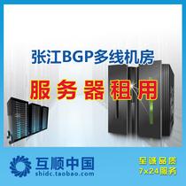 Shanghai meilleur BGP multi-ligne-Salle de Shanghai Zhangjiang BGP salle dhébergement (telecom le serveur dhébergement)