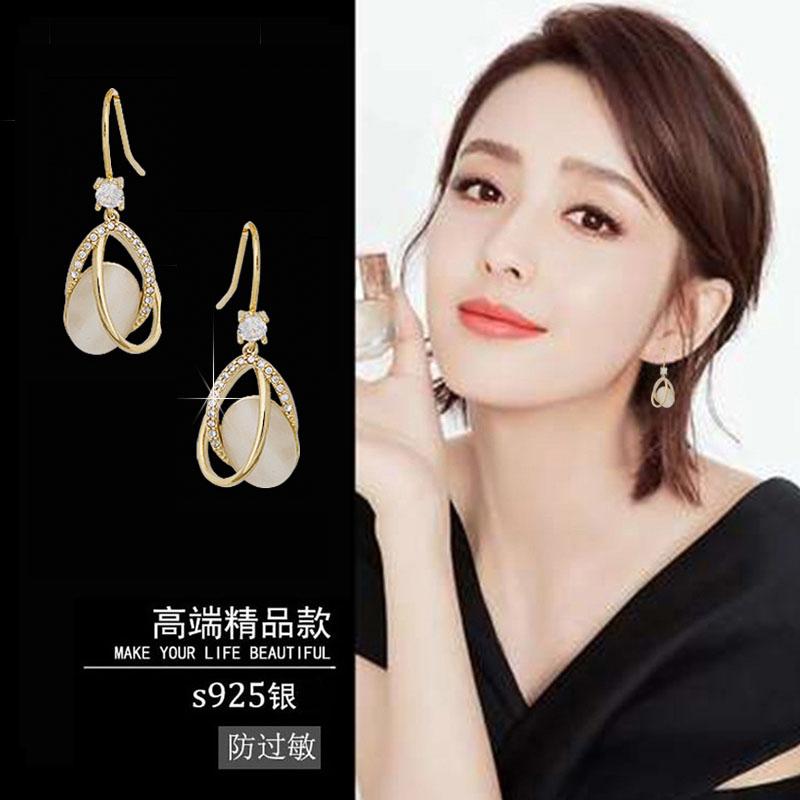 Cat-eye stone earring temperament high-level atmospheric autumn winter earrings 2021 new trendy earrings female Korean fashion net red