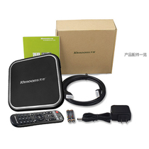 10moons tianmin TM7 Octa-Core Android HD 4K Network TV Box STB Player WiFi WiFi
