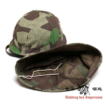 The new high quality WW2 German sliver camouflage helmet modified version of the Elite front line special M35 40 42 helmet