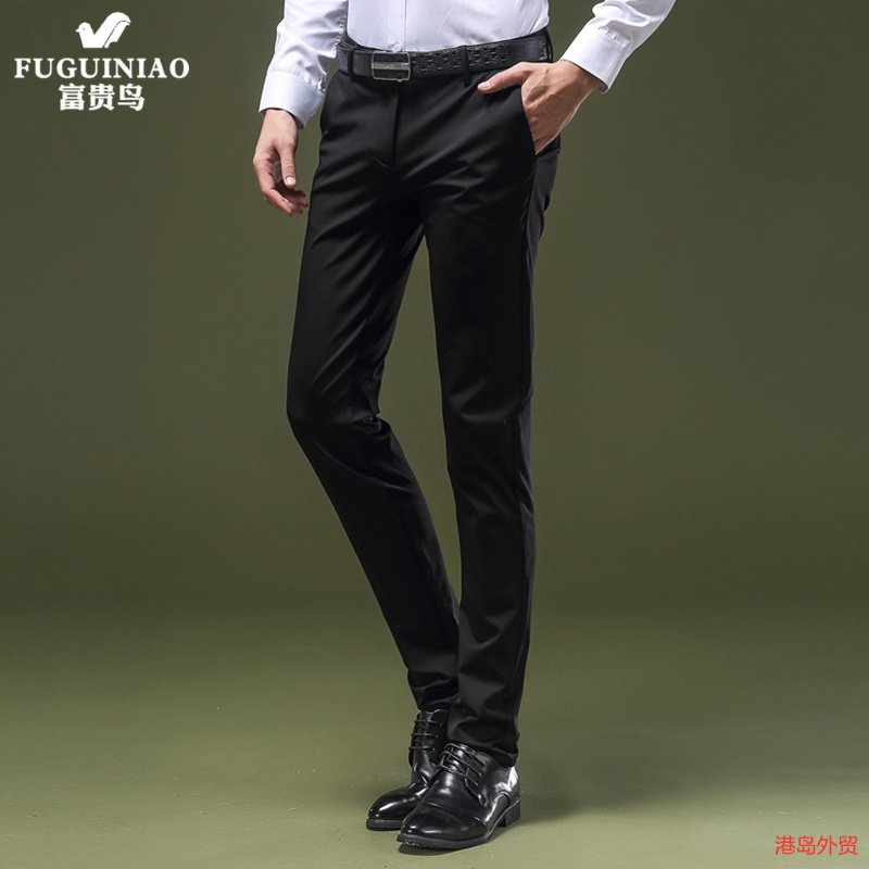 Rich bird new iron-free ice silk small foot pants men Korean version slim pants elastic straight straight business casual pants tide