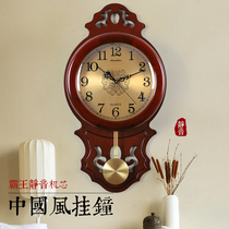 clock clock retro wood chinese style living room bedroom home atmosphere china mute creative wind wall