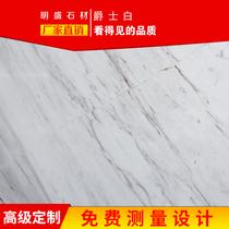 Ming Sheng Pierre Jazz au cours de la journée puis importé marbre personnalisé fenêtre pierre fenêtre lavabo mur étage escaliers