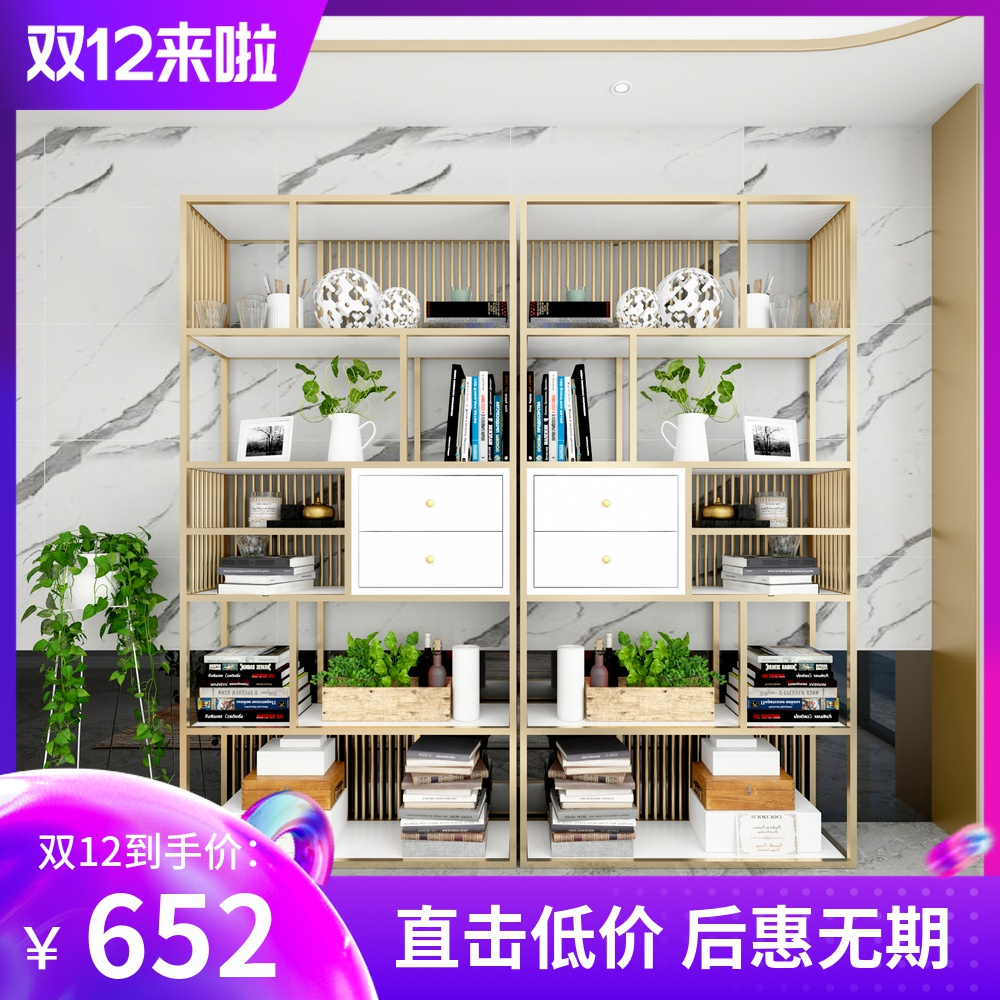 Nordic iron bookshelf floor-to-ceiling office partition rack simple modern screen solid wood bookcase living room idea