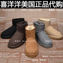 UGG snow boots waterproof antifouling mens shoes 1002072 us purchasing 1016222 shoes new short boots