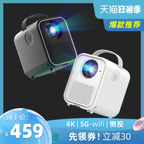 L1 Tiny portable mini mini home theater 4k ultra HD home wifi Intelligent integrated projection TV can be connected to mobile phone projector Student dormitory bedroom bed living room wall