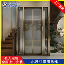 Elevator Household small hydraulic duplex Two-story indoor and outdoor traction three-story four-story five-story villa sightseeing elevator