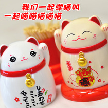 Fortune Cat Toothpick Box cartoon home toothpick tube creative personality Cute restaurant simple plastic high-grade toothpick bucket