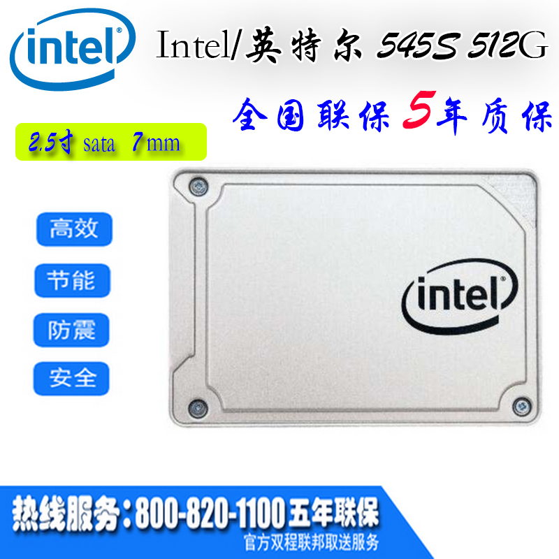 Intel/Intel 545s 512G Notebook Desktop Solid State Drive SSD for 535 540 480G